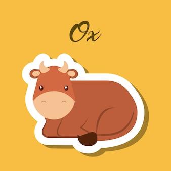 牛の動物のステッカー
