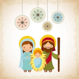 聖なる家族のデザイン