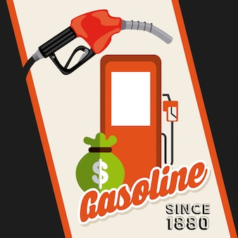 ビジネス燃料