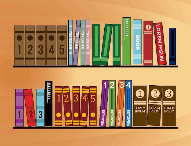 書籍ベクトル図と木製の本棚