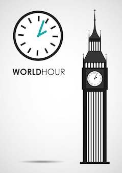 Мировой час