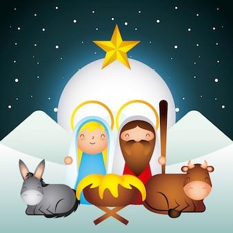 メリークリスマス関連