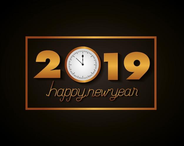 С праздником нового года