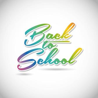 灰色の背景の上に学校に戻るベクトル図
