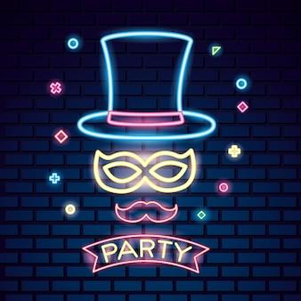 Карнавальная маска праздничная