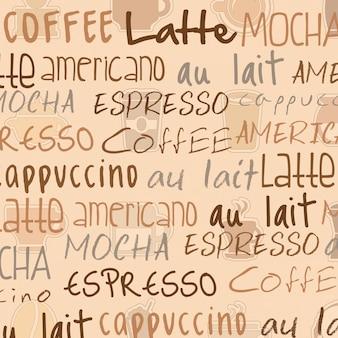 ピンクの背景にベクトルパターンのコーヒーパターン