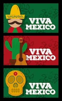 ビバメキシコの伝統的なカード