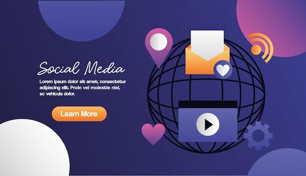 ソーシャルメディアデジタル