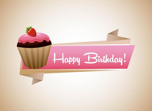 ベージュの背景ベクトルのイラスト以上の誕生日のデザイン