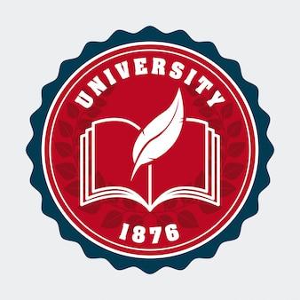 Дизайн университета на белом фоне векторные иллюстрации