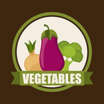 野菜のデザイン