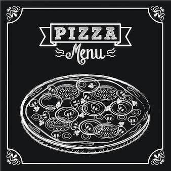 ピザのデザイン