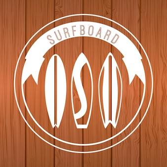 Дизайн для серфинга