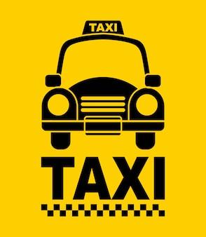 タクシーのデザイン