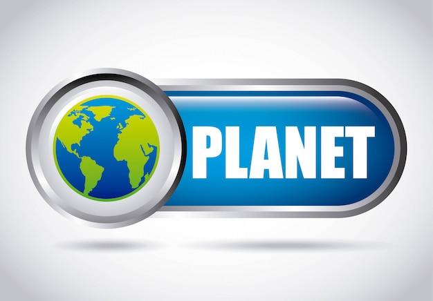 惑星のデザイン