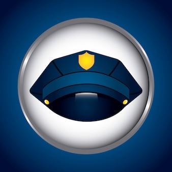 警察のデザイン