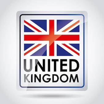 Объединенное королевство
