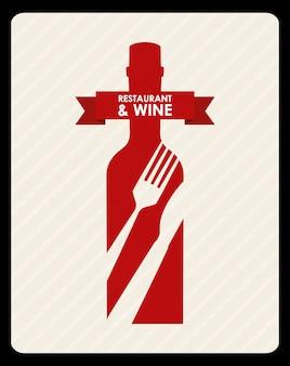 レストランとワイン