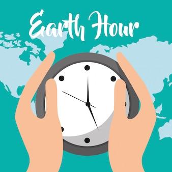 Мультфильм час земли