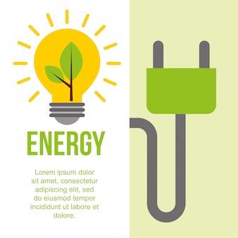 グリーンエネルギー代替