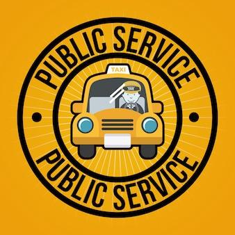 オレンジ色の背景上の公共サービス