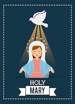 聖なるメアリーデザイン