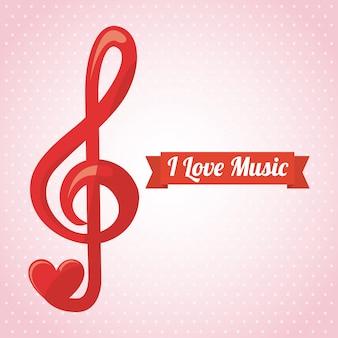 音楽が大好き