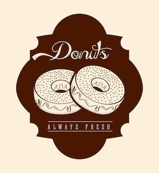 甘いドーナツ