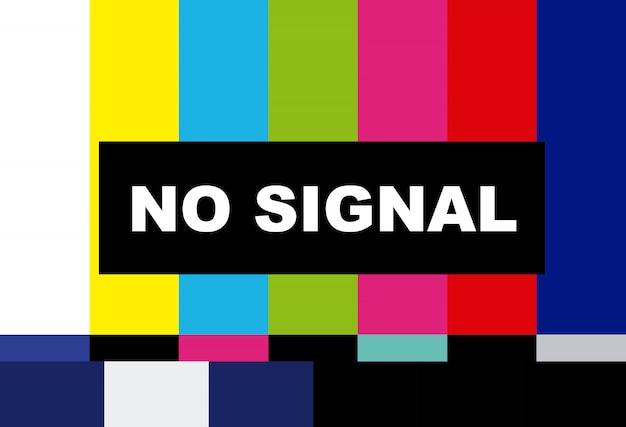 テレビ信号なし