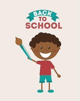 ピンクの背景ベクトル図の上の学校に戻る