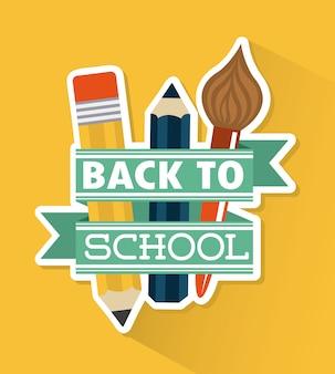 オレンジ色の背景上の学校デザインベクトルイラスト