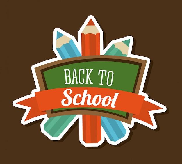 茶色の背景のベクトル図の上の学校デザイン