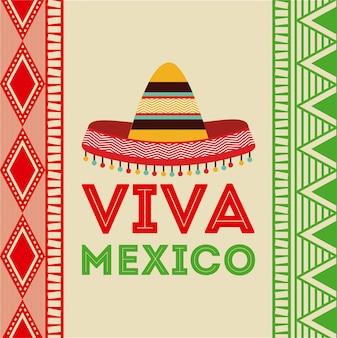 カラフルな背景のベクトル図の上のメキシコのデザイン