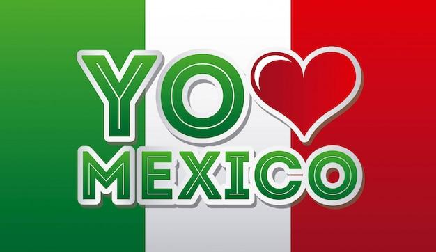 灰色の背景上のメキシコデザインベクトルイラスト