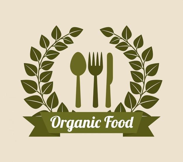 ベージュ色の背景上の有機食品デザイン