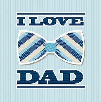 青い背景のベクトル図の上の父の日デザイン