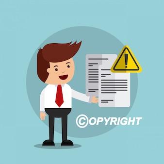 著作権概念の実業家アバター