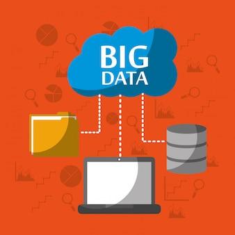 ビッグデータコンピューターラップトップストレージファイルフォルダークラウド