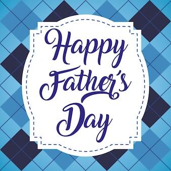 幸せな父親の日