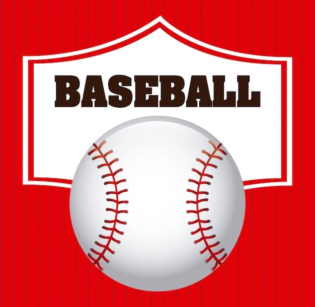 野球デザイン
