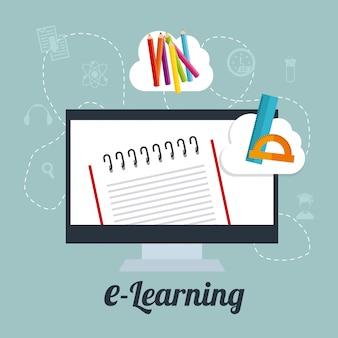 Дизайн электронного обучения