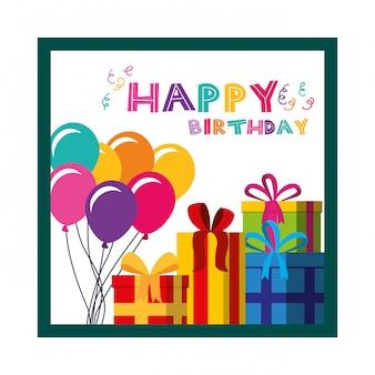 子供たちと幸せな誕生日カード