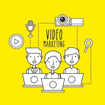 ビデオマーケティングの概念