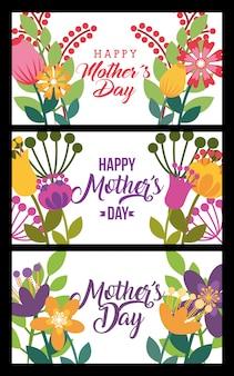 幸せな母の日カード