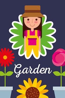 ポットの花の庭の概念と花の女の子庭師