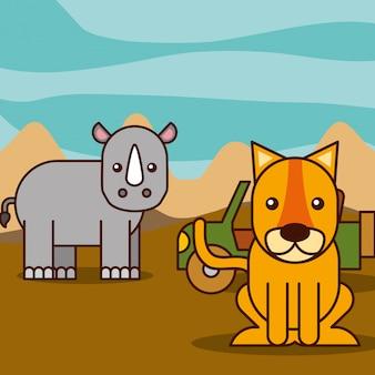 サファリ動物漫画