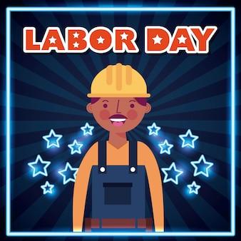 労働日カード