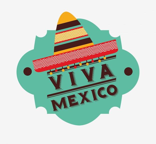 ビバメキシコデザイン