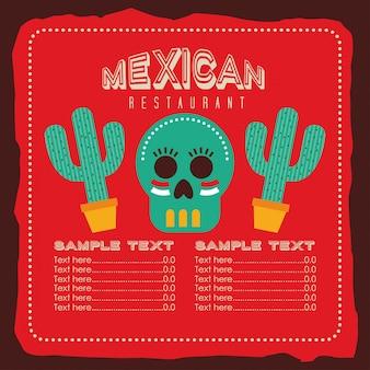 メキシコ料理デザイン