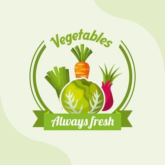 野菜レタスニンジンタマネギチャイブ常に新鮮なエンブレム